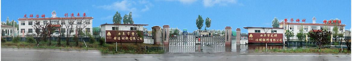 曲阜市欧宝体育培训冶铸辅料有限公司,欧宝体育培训