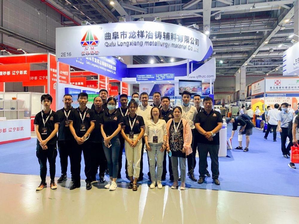 """曲阜欧宝体育培训—""""第十八届中国国际铸造博览会""""在上海圆满举办"""